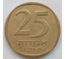 Израиль 25 агорот 1960-1979