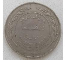 Иордания 100 филсов 1978-1991