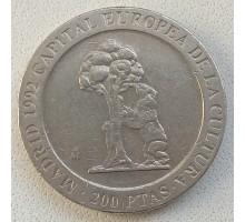 Испания 200 песет 1992. Мадрид – культурная столица Европы