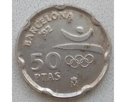 Испания 50 песет 1992. XXV летние Олимпийские Игры, Барселона 1992 (Эмблема Олимпиады)