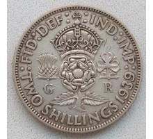 Великобритания 2 шиллинга (флорин) 1939 серебро (RS01)