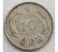 Дания 10 эре 1889 серебро (RS01)