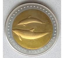 Тристан-да-Кунья 25 пенсов 2008. Дельфины