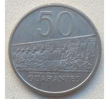 Парагвай 50 гуарани 1980-1988