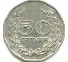 Колумбия 50 сентаво 1970-1982