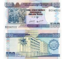 Бурунди 500 франков 2013