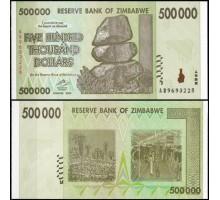 Зимбабве 500000 долларов 2008