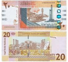 Судан 20 фунтов 2017