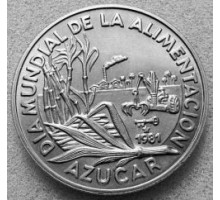 Куба 1 песо 1981. Международный день еды - Сахарный тростник