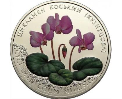 Украина 2 гривны 2014. Флора и фауна - Цикламен кавказский