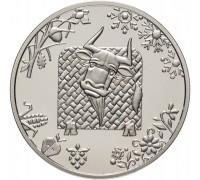 Украина 5 гривен 2021. Китайский гороскоп - Год быка