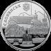 Украина 5 гривен 2020. Славянск