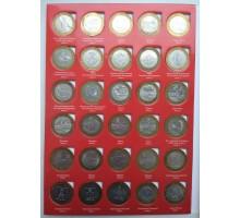Полный набор биметаллических монет России 2000-2020 гг 102 шт в альбоме