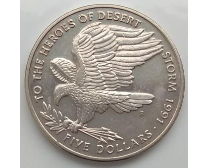 """Маршалловы острова 5 долларов 1991. Операция """"Буря в пустыне"""""""