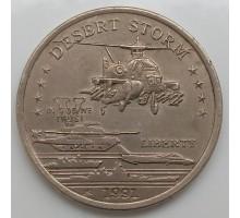 Хатт-Ривер 5 долларов 1991. Американский ударный вертолет AH-64 Apache