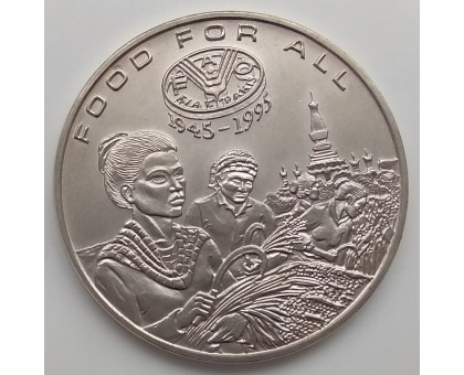 Лаос 1200 кипов 1995. ФАО