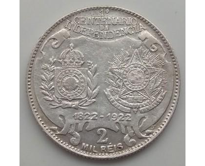 Бразилия 2000 реалов 1922. 100 лет независимости Бразилии серебро