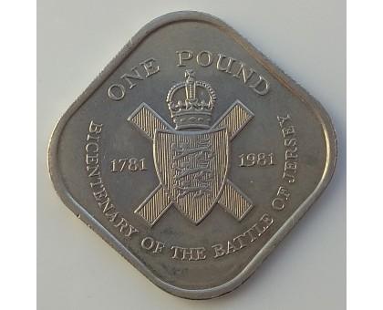 Джерси 1 фунт 1981. 200 лет вторжению на Джерси