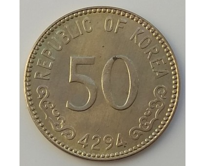 Южная Корея 50 хванов 1959-1961