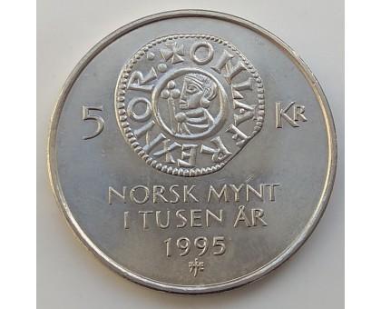 Норвегия 5 крон 1995. 1000 лет чеканке монет Норвегии