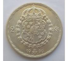 Швеция 2 кроны 1950 серебро
