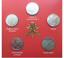 Мальтийский орден 1 лира 2005. Иоанн Павел II. Набор 5 шт.