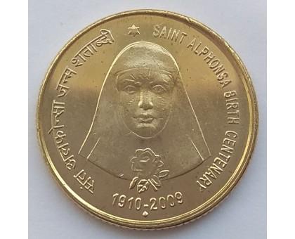 Индия 5 рупий 2009. 100 лет со дня рождения Святой Альфонсы