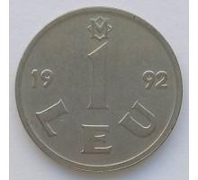 Молдова 1 лей 1992