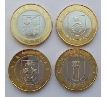Литва 2 лита 2012. Курорты Литвы. Набор 4 шт