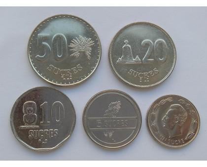 Эквадор 1988-1991. Набор 5 шт