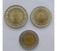 Эквадор 1997. 70 лет Центробанку. Набор 3 шт