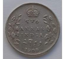 Британская Индия 2 анна 1905 серебро
