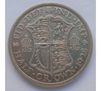 Великобритания 1/2 кроны 1928 серебро