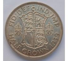Великобритания 1/2 кроны 1939 серебро