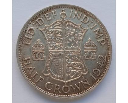 Великобритания 1/2 кроны 1942 серебро
