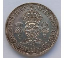 Великобритания 1 флорин (2 шиллинга) 1939 серебро