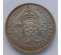Великобритания 1 флорин (2 шиллинга) 1944 серебро