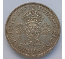 Великобритания 1 флорин (2 шиллинга) 1945 серебро