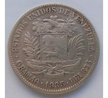 Венесуэла 2 боливара 1935 серебро