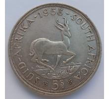 Южная Африка (ЮАР) 5 шиллингов 1953 серебро
