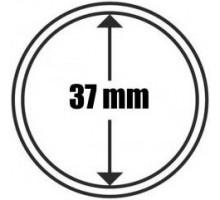 Капсулы для монет 37 мм