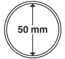 Капсулы для монет 50 мм
