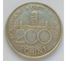 Венгрия 200 форинтов 1993 серебро