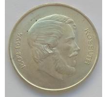 Венгрия 5 форинтов 1947 серебро