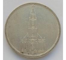 Германия 5 рейхсмарок 1934 серебро
