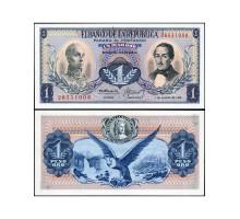 Колумбия 1 песо 1973