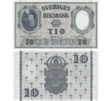 Швеция 10 крон 1960