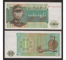 Бирма 1 кьят 1972