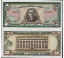 Чили 50 эскудо 1962-1975
