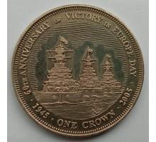 Тристан-да-Кунья 1 крона 2005. 60 лет Победы (корабли)